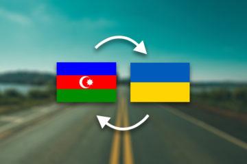 Грузоперевозки Азербайджан — Украина