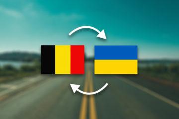 Грузоперевозки Бельгия — Украина
