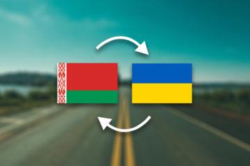 Грузоперевозки Белоруссия — Украина