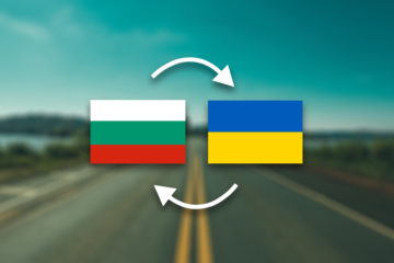 Грузоперевозки Болгария — Украина
