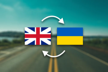 Грузоперевозки Англия — Украина