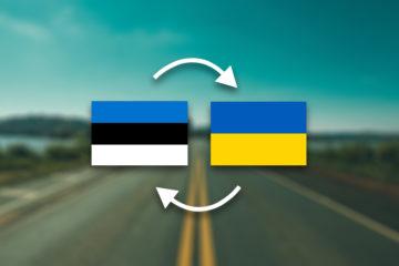 Грузоперевозки Эстония — Украина. Автоперевозки из Эстоинии