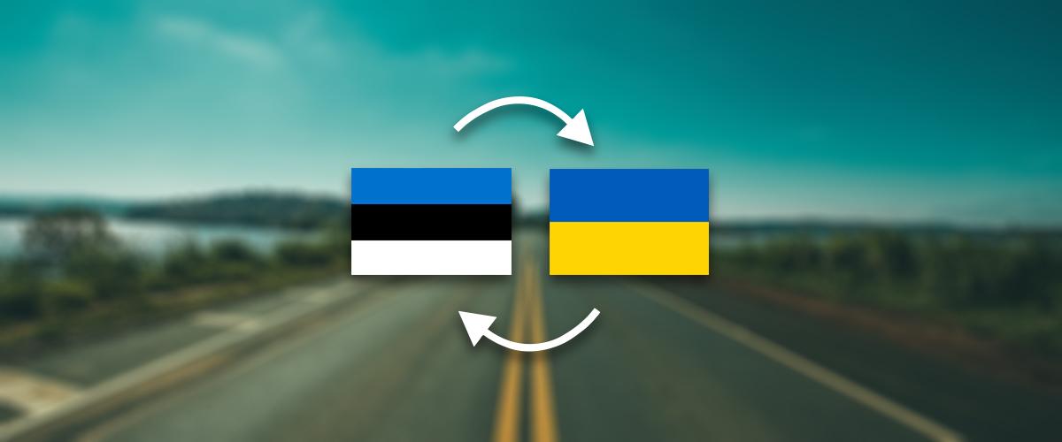 Грузоперевозки из Эстонии в Украину