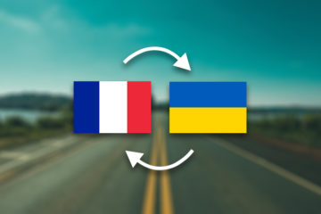 Грузоперевозки Франция — Украина