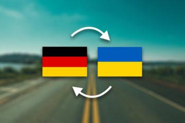 Грузоперевозки Германия — Украина