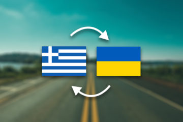 Грузоперевозки Греция — Украина
