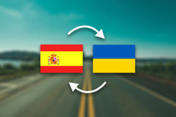 Грузоперевозки Испания — Украина