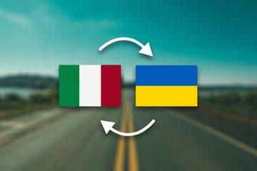 Грузоперевозки Италия — Украина