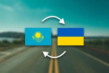 Грузоперевозки Казахстан — Украина