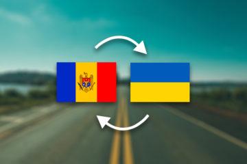 Грузоперевозки Молдавия — Украина
