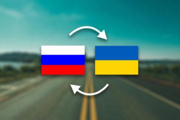 Грузоперевозки Россия — Украина