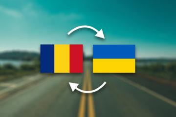 Грузоперевозки Румыния — Украина