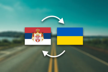 Грузоперевозки Сербия — Украина