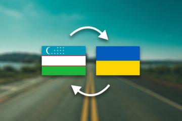 Грузоперевозки Узбекистан — Украина
